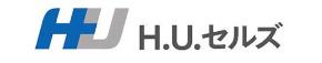 H.U.セルズ株式会社