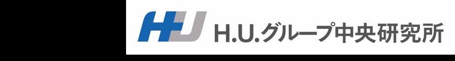 powered by H.U.グループ中央研究所